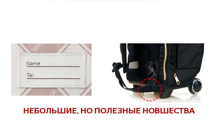 Школьный рюкзак на колесах - ранец Wheelpak Classic Wine - арт. WLP2200 (для 3-5 класса, 21 литр), - фото 18